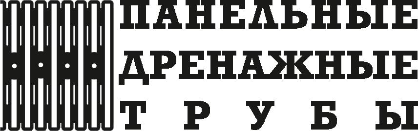 Панельные дренажные трубы Logo